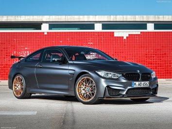 BMW-M4_GTS_2016_1280x960_wallpaper_01